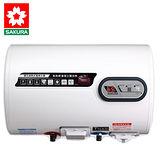 SAKURA櫻花 速熱儲熱式橫掛電熱水器EH-1050