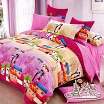 【情定巴黎-同居時代】加大精梳棉四件式兩用被床包組