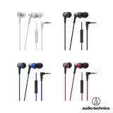 鐵三角 ATH-CKR3i iPhone/iPad/iPod專用耳塞式耳機