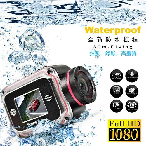 Full HD1080P捍衛者行車紀錄器 機車防水行車紀錄器