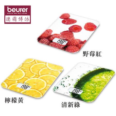 【beurer德國博依】食物料理電子秤KS19(野莓紅、檸檬黃、清新綠)