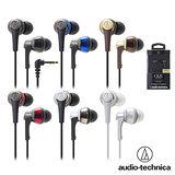 鐵三角 ATH-CKR5 高音質密閉型耳塞式耳機