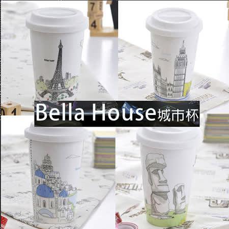 【任選3入】Bella House 我不是紙杯~ 城市風情系列 雙層陶瓷杯