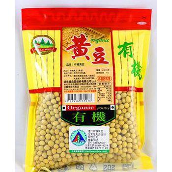 旺來旺 有機黃豆(非基因改造) 400g