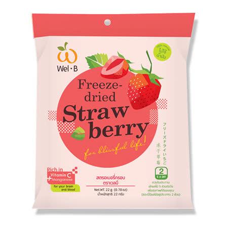 WEL.B 草莓鮮果乾22g