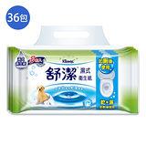 舒潔濕式衛生紙家庭包40抽*36包(箱)