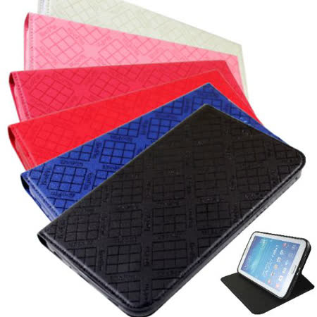 KooPin Samsung Galaxy Tab3 7.0 隱磁系列 超薄可立式側掀皮套