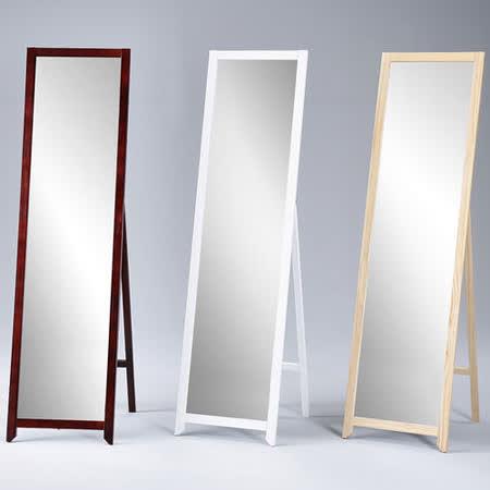 《Homelike》日系美學穿衣鏡(三色任選)
