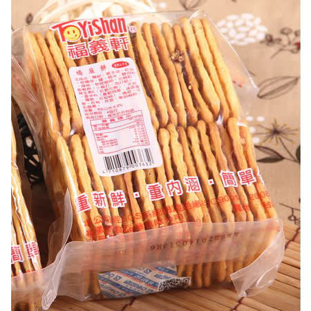 【福義軒】嬌麻餅 300g
