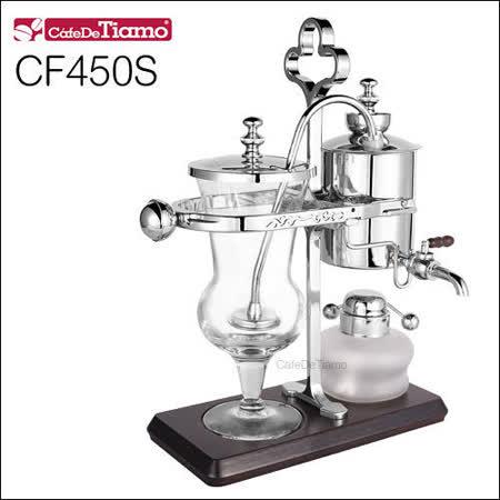 Tiamo CF450S 比利時咖啡壺 (銀色) HG2303