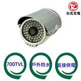 台光光電 700TVL中型戶外夜視彩色攝影機(TBL-CO756S)