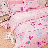 OLIVIA 《北歐嘉年華 粉紅》加大雙人床包被套組