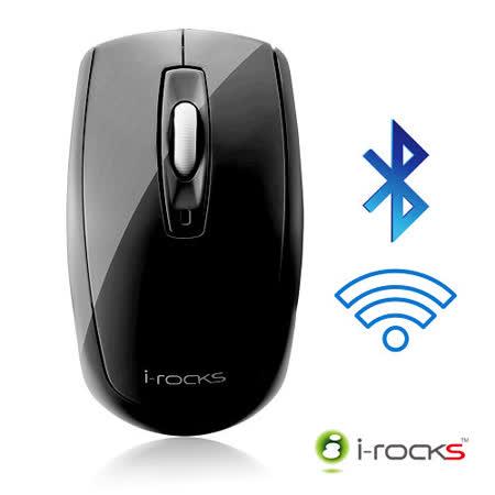 i-rocks IRM02B無線藍牙藍光光學滑鼠