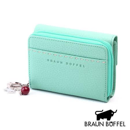 BRAUN BUFFEL 荔枝紋系列六卡雙層短夾(冰晶藍)BF074-208-TF