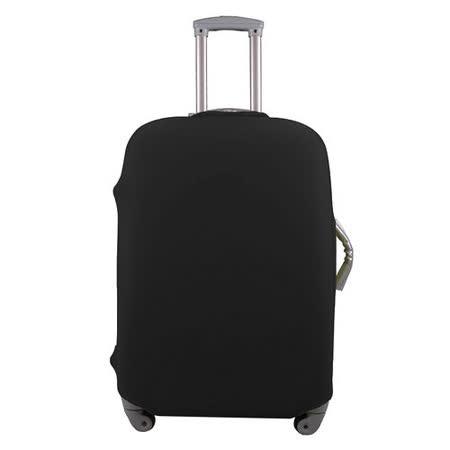 PUSH! 旅遊用品高雅黑行李箱拉桿箱彈力保護套 防塵套箱套24寸(適用22-26寸)