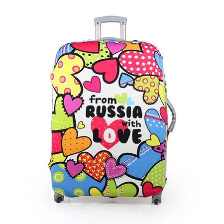 PUSH! 旅遊用品炫彩心行李箱拉桿箱登機箱彈力保護套防塵套箱套拖運套20寸(適用18-22寸)