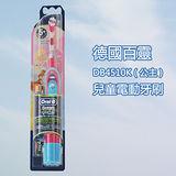 德國百靈 歐樂-B兒童電池式電動牙刷D2-公主系列