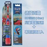 德國百靈 兒童電池式電動牙刷DB4510K+專用刷頭2入-CARS系列