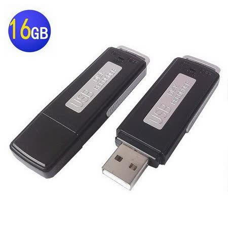 隨身碟錄音筆16G(黑)~可連續錄音12小時 秘錄筆 蒐證 操作簡單