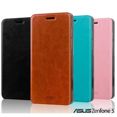 ASUS華碩 ZenFone5 A500CG 莫凡 睿系列 側掀式皮套