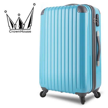 【Crownhouse】繽紛STYLE~輕量PC鏡面加大行李箱28吋(晴空藍)
