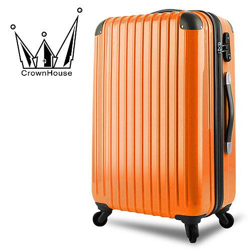 【Crownhouse】繽紛STYLE~輕量PC鏡面加大行李箱28吋(柑橙橘)
