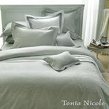 Tonia Nicole伊絲特兒緹花-灰色-被套床包組(特大)