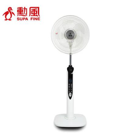 【勳風】16吋智能變頻遙控立扇 HF-1666DC買就送妙管家口袋杯