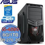 華碩H97平台【銳兵列陣】Intel第四代i5四核 R9 270-2G獨顯 1TB燒錄電腦