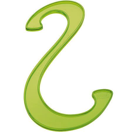 《KOZIOL》S曲線掛勾(透綠2入)
