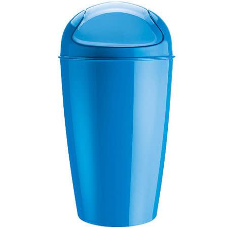 《KOZIOL》搖擺蓋垃圾桶(藍XL)