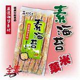 黃粒紅 素食海苔米果/6包含運超值組 270g/6包含運組
