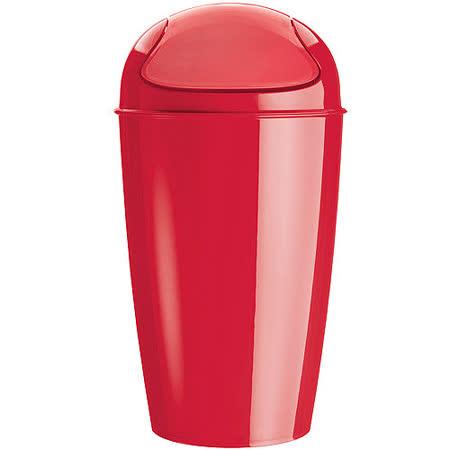 《KOZIOL》搖擺蓋垃圾桶(紅XL)