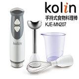 歌林Kolin-3件式食物料理棒/多功能攪拌棒(KJEMN207)+冰淇淋機RIC12