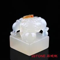 石頭記 冰彩玉髓玉璽-極富貔貅-1
