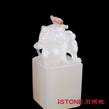 石頭記 冰彩玉髓玉璽-極富貔貅-4