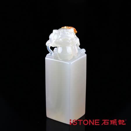石頭記 冰彩玉髓玉璽-極富貔貅-7