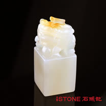 石頭記 冰彩玉髓玉璽-極富貔貅-14