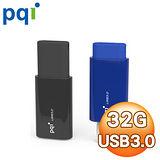 PQI U176V 32G USB3.0 極速隨身碟《雙色任選》PQI U176V 32G USB3.0 極速隨身碟《雙色任選》