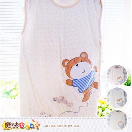 (購物車)魔法Baby~嬰兒睡袋,嬰兒被~可做空調被及睡袋兩用~k35469