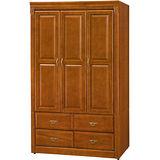 日式量販-銅德樟色4X7尺衣櫃