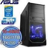 華碩H97平台【閃電極光】Intel第四代i5四核 GTX750-1G獨顯 1TB燒錄電腦