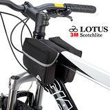 LOTUS 自行車專用上管馬鞍袋 (折疊車、公路車、登山車通用)