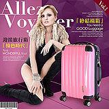 【法國 奧莉薇閣】絢彩系列-24吋箱衣箱隨PC鏡面飛機輪行李箱/旅行箱(粉/紫色)