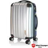 【法國 奧莉薇閣】絢彩系列-24吋箱衣箱隨PC鏡面飛機輪行李箱/旅行箱(銀/藍色)