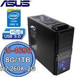華碩B85平台【鐵衛十字軍】Intel第四代i7四核 R7 260X-2G獨顯 1TB燒錄電腦