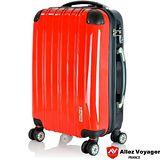 【法國 奧莉薇閣】絢彩系列-24吋箱衣箱隨PC鏡面飛機輪行李箱/旅行箱(紅/黑色)