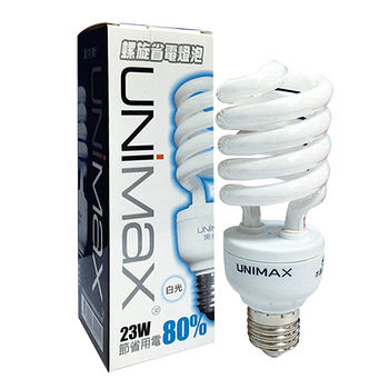 ★6件超值組★美克斯UNIMAX 螺旋省電燈泡-白光(23W)