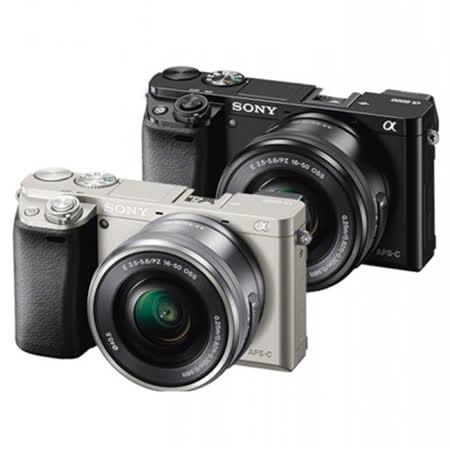 SONY A6000 +16-50mm 變焦鏡組(中文平輸) - 加送SD32G+副廠鋰電池+單眼包+相機清潔組+硬式保護貼