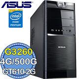 華碩H81平台【幻象疾風II】Intel第四代G系列雙核 GT610-2G獨顯 500GB燒錄電腦
